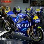 Ini Yang Di Otak Atik Rossi Dari Yamaha M1 (2004)